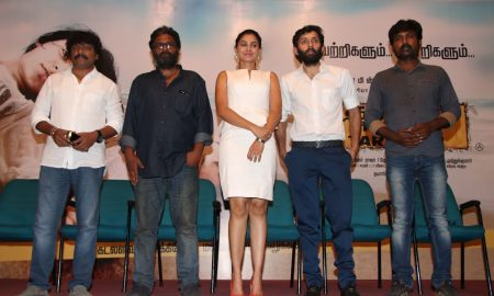 Taramani Success Meet Stills