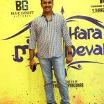 Hara Hara Mahadevaki Audio Launch Stills