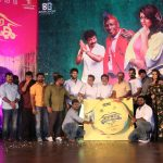 Hara Hara Mahadevaki Audio Launch Stills
