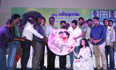 Money Movie Audio Launch Photos