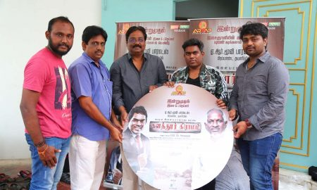 Kalathur Gramam Audio Launch Photos