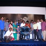 6 Athiyayam Movie Audio and Trailer Launch Photos
