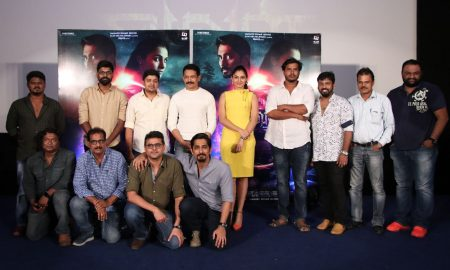 Aval Movie Press Meet Stills