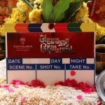 Avathara Vettai Movie Poojai Photos