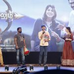 Ippadai Vellum Audio Launch Photos