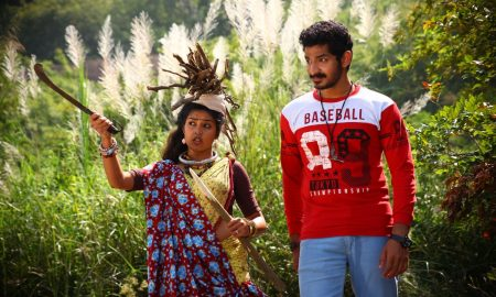 Maragathakkaadu Movie Stills