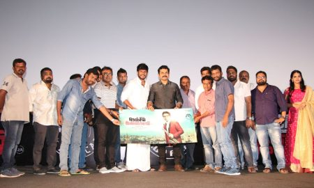Nenjil Thunivirunthal Audio Launch Stills