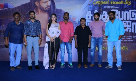 Sakka Podu Podu Raja Trailer Launch Stills