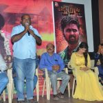 Aaradi Movie Press Meet Stills