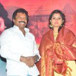 Aaradi Movie Press Meet Stills