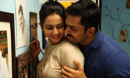 Dheeran Adhigaram Ondru Movie Latest HD Stills