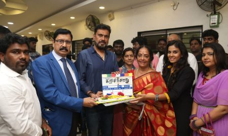 Karichoru Movie Poojai Stills