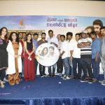 Kathiruppor Pattiyal Press Meet Stills