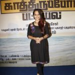 Actress Suja Varunee