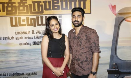 Kathiruppor Pattiyal Press Meet Stills