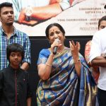 Ma Ma Ki Ki Audio Launch Photos