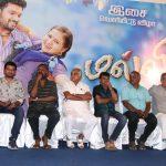 Malli Movie Audio Launch Photos