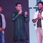 Oru Kadhai Sollatumaa Audio Launch Stills