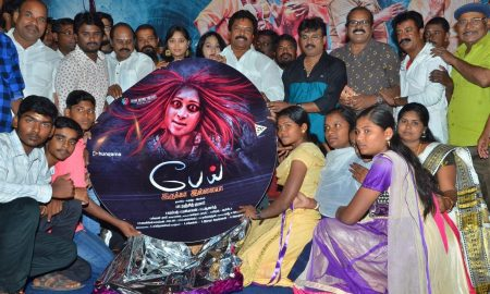 Pei Irukka Illaiyaa Audio Launch Stills