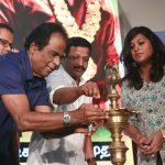 Richie Movie Audio and Trailer Launch Photos