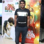 Music Director Yuvan Shankar Raja @ Semma Botha Aagatha Audio Launch