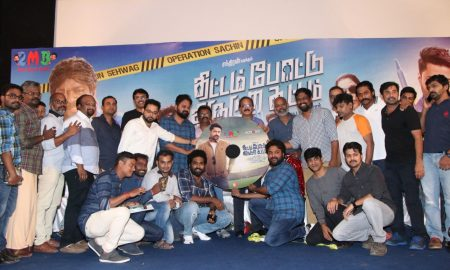Thittam Pottu Thirudura Kootam Audio Launch Stills