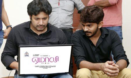 Yemaali Teaser Released by Actor Jayam Ravi Photos