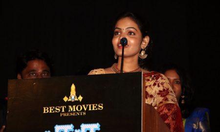 Actress Aara Stills