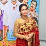 Actress Aara Stills