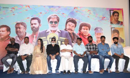 12.12.1950 Trailer Launch Stills
