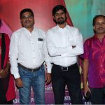 Anirudh Movie Audio Launch Photos
