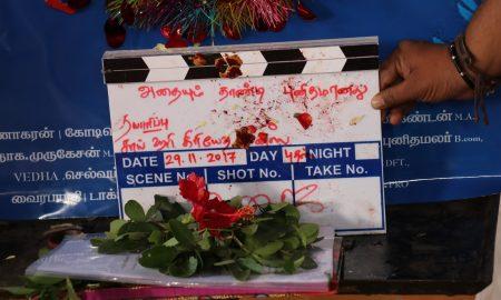 Athaiyum Thaandi Punithamaanathu Movie Launch Stills