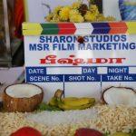Bhishma Movie Pooja Stills