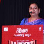 Madurai Veeran Audio Launch Stills