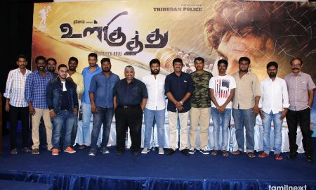 Ulkuthu Movie Press Meet Stills