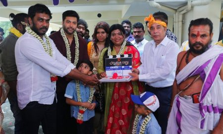 Adanga Maru Movie Pooja Stills