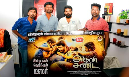 Aruva Sanda Teaser Launch Stills
