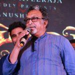 Bhaagamathie Audio Launch Stills