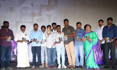 Irumbu Thirai Audio Launch Stills