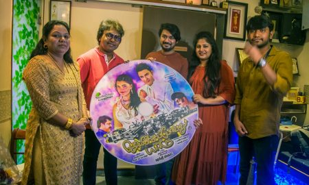 Jeika Povathu Yaaru Audio Launch Photos