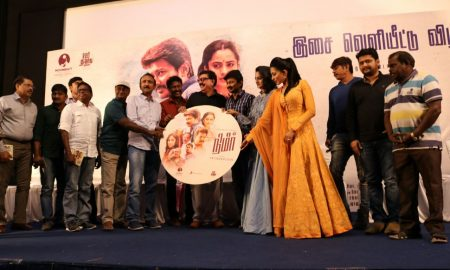 Nimir Audio Launch Stills