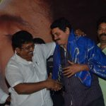 Pakka Movie Teaser Launch Photos