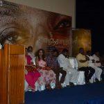 Panchali Trailer Launch Stills
