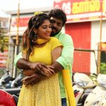 Tea Kadai Bench Movie Photos