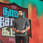 Thaana Serndha Koottam Pre Release Event Stills