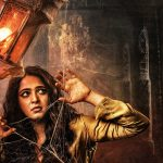 Bhaagamathie Movie Stills