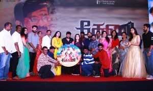 Keni Movie Audio Launch Stills