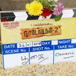 Nadodigal 2 Movie Poojai Stills