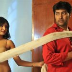 Thanayan Movie Stills