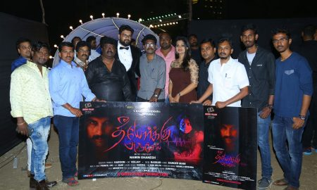 Theeyorkku Anjael First Look Launch Images